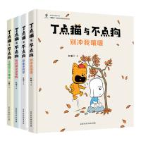 丁点猫与不点狗:打造属于中国少年儿童的史努比