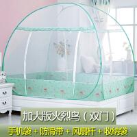 蚊帐免安装1.5m家用双人1.8床户外帐篷折叠式拉链蚊帐1.2米