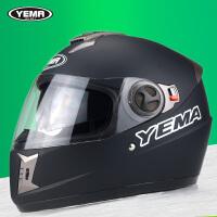 双镜片电动摩托车头盔男女全盔冬季保暖全覆式四季通用安全帽