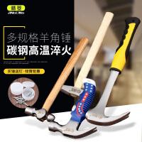 羊角锤五金铁锤子工具小锤子家用木工装修锤榔头一体起钉锤拔钉