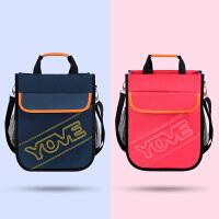 补习袋美术袋小学生手提袋拎书袋女孩儿童补课袋补习包斜挎包