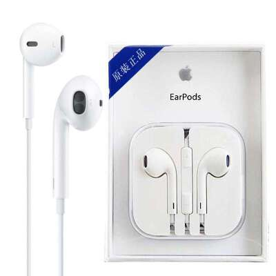 【支持礼品卡】Apple 苹果 iPhone5 iPhone6S Plus 5S 5C iPad mini iPad Air touch nano 线控耳机 入耳式 控制音乐 视频播放 接听 原装正品 可售后保修 放心购买原装正品 申通快递