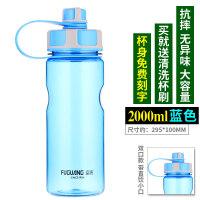 水杯大容量塑料杯便携太空杯子随手杯茶杯户外运动水壶2000ML抖音 2000ml蓝色 双口款