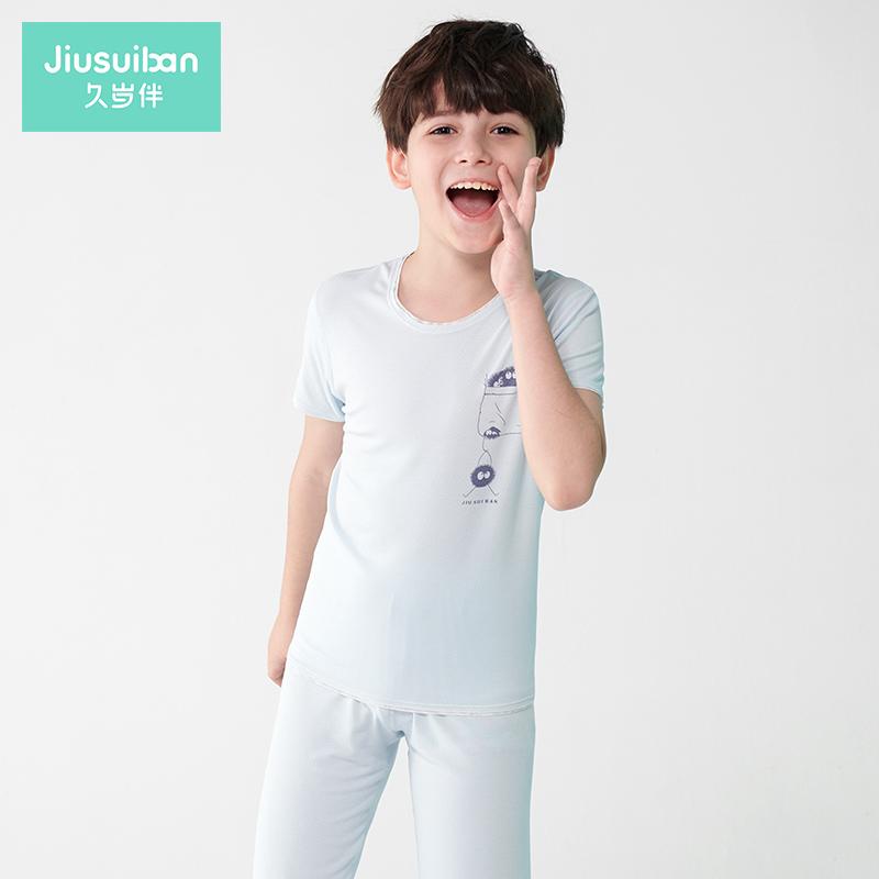 男童睡衣 宝宝薄款短袖套装透气儿童夏季家居服套装