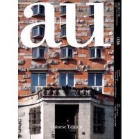 约热.普列赤涅克-维也纳.布拉格和卢布尔雅那-建筑与都市-036-中文版