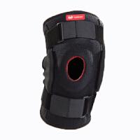 运动护膝男半月板膝盖损伤扭伤髌骨支撑护具固定韧带保护关节修复