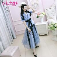 七七之缘2019夏装新款女装 蓝色条纹西装上衣网纱半身裙两件套装
