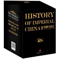 哈佛中国史 套装全六卷共6册 卜正民 精装函套版代表50年来世界中国史研究前沿成果媲美讲谈社中国的历史