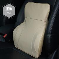 真皮汽车腰靠记忆棉座椅靠背腰托汽车用靠垫护腰垫四季透气通用