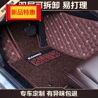 专车专用全包围皮革丝圈双层汽车脚垫雪铁龙RVC2/C4L/C5/DS5/DS5LS/DS6/C3-XR/C6/凯旋/C
