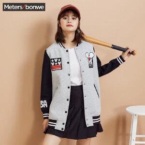 美特斯邦威棒球服女春秋季新款米奇印花中长款夹克外套修身潮