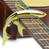 个性鲨鱼吉他变调夹 民谣调音器capo变音压弦电木吉他通用金属夹
