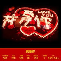 电子蜡烛浪漫生日布置创意求婚求爱表白道具爱心形LED灯用品 我爱你 电子
