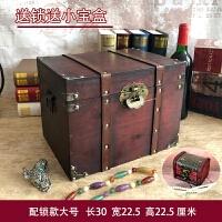 仿古配锁木箱藏宝箱海盗箱木质古典木盒复古收纳箱老式储物箱道具_大号_现在买就小宝盒及仿古