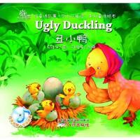 听童话故事学少儿英语系列丛书:丑小鸭
