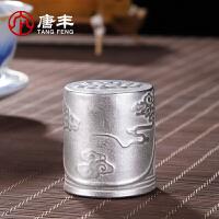 唐丰鎏银盖置陶瓷盖托家用浮雕单盖承茶壶盖放置器茶道零配礼盒装