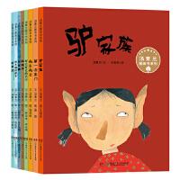 汤素兰系列图画书全8册红鞋子书二年级桥那边驴家族畅销儿童文学故事3-6岁儿童绘本童话故事6-9岁一二年级小学生课外阅读书