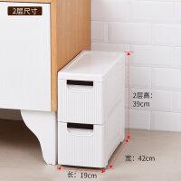 夹缝收纳柜1418cm厨房边缝柜窄缝置物架缝隙储物箱抽屉式夹缝柜情人节礼物 1个