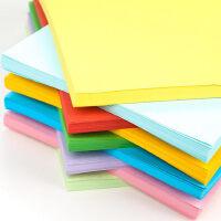玛丽A4纸彩色打印复印纸彩纸500张70g80g办公用纸学生粉红色黄绿色混色手工折纸白纸整箱批发一包a4纸草稿纸a