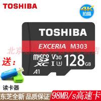 【送读卡器】东芝 TF卡 128G 4K 98MB/s高速卡 M303系列 128GB手机卡 Class10 闪存卡