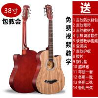 38寸民谣吉他初学者41寸男女学生练习木吉它学生入门新手演奏乐器