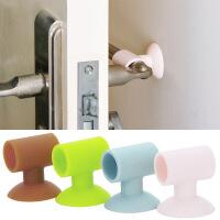 创意硅胶门把手防撞垫 吸盘式门后墙面门锁消音静音防碰垫(1个装) 颜色随机