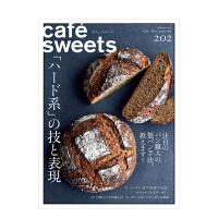 【�A�】cafe sweets カフェ-スイ�`ツ V202 咖啡甜品�食料理�s志 hard系技��c表�F 面包烘焙食�V
