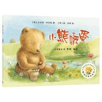 小熊孵蛋(聪明豆绘本系列2)