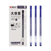 M&G晨光 AGPY5501 中性笔大容量办公签字水笔 蓝色0.5MM(1盒装12支)当当自营