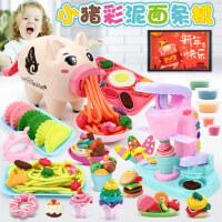 橡皮泥儿童粘土工具模具套装无毒彩泥冰淇淋面条机玩具女孩手工泥