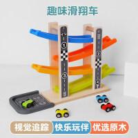 儿童玩具车男孩滑翔小汽车回力1-2岁幼儿女孩宝宝益智