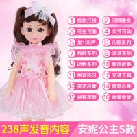 会说话的礼品盒智能芭比丹路洋娃娃套装大礼盒仿真女孩公主超大玩具单个