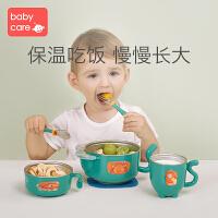 babycare儿童餐具 宝宝吃饭碗餐具碗勺套装 婴幼儿吸盘保温辅食碗