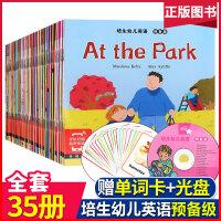 正版培生幼儿英语预备级全套35册带音频光盘有声分级 分级阅读英文绘本 启蒙幼儿童英文零基础 0-3-4-5-6周宝宝早教