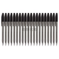 三菱(UNI)原子笔SA-S(替芯型号为:SA-7N)0.7mm圆珠笔20支装 黑色