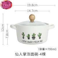 泡面碗 带盖日式 家用陶瓷学生单个双耳 可爱女网红ins韩式创意卡通