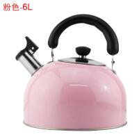 【好货】304不锈钢烧水壶燃气煤气电磁炉通用热水壶自动鸣笛大容量开水壶
