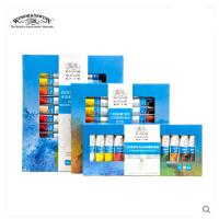 英国温莎牛顿水彩颜料 24色管装水彩画颜料套装