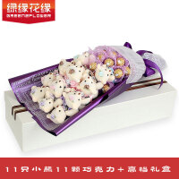 小熊花束礼盒卡通公仔娃娃玩偶玫瑰中秋节生日礼物送老婆女生闺蜜