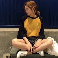 三木子快时尚女装~撞色插肩字母宽松圆领短袖T恤
