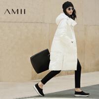 AMII冬季新品长款过膝羽绒服连帽加厚外套大码女装