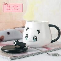 可爱超萌杯子女陶瓷创意个性咖啡杯潮流情侣家用水杯马克杯带盖勺