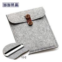 当当优品 竖款缠绳Ipad毛毡保护套 文件收纳包10寸 浅灰色