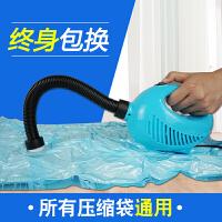 压缩袋电泵电动抽气泵电动真空泵吸气泵真空压缩袋抽气机电动泵