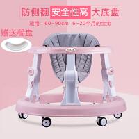 . 同乐堡婴儿学步车多功能可折叠6/7-18个月防侧翻宝宝手推可坐