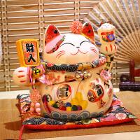 招财猫摆件开业 大小号陶瓷存钱储蓄罐店铺家居礼品发财猫