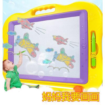 琪趣44CM大号彩色磁性画板 4色早教益智儿童写字板益智玩具限时钜惠