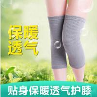 夏季空调房保暖针织护腿加长 竹炭护膝薄款护腿 男女士老年人运动护膝