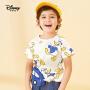 迪士尼童装男童短袖T恤2021夏季新款宝宝洋气针织卡通上衣