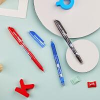 日本PILOT 百乐可擦笔 LFB-20EF 摩磨擦水笔可擦中性笔